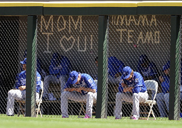 Baseball Player Messages To Mom (Getty)